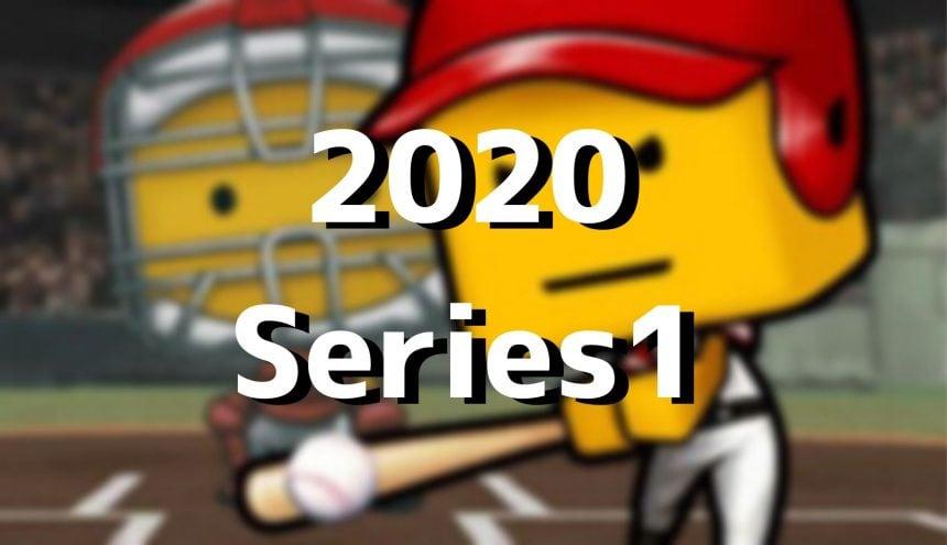 プロスピA2020Series1選手データ