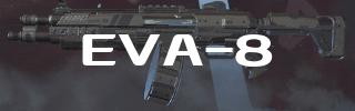 ApexLegendsの武器EVA-8の解説攻略