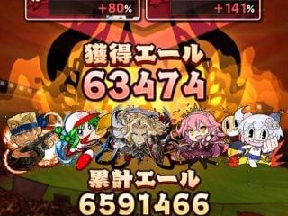 プロスピ応援団01