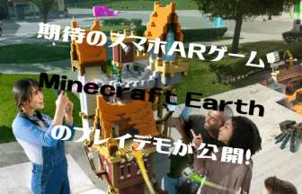 Minecraft-Earth-play-demo