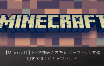 Minecraft-cancel-new-DLC