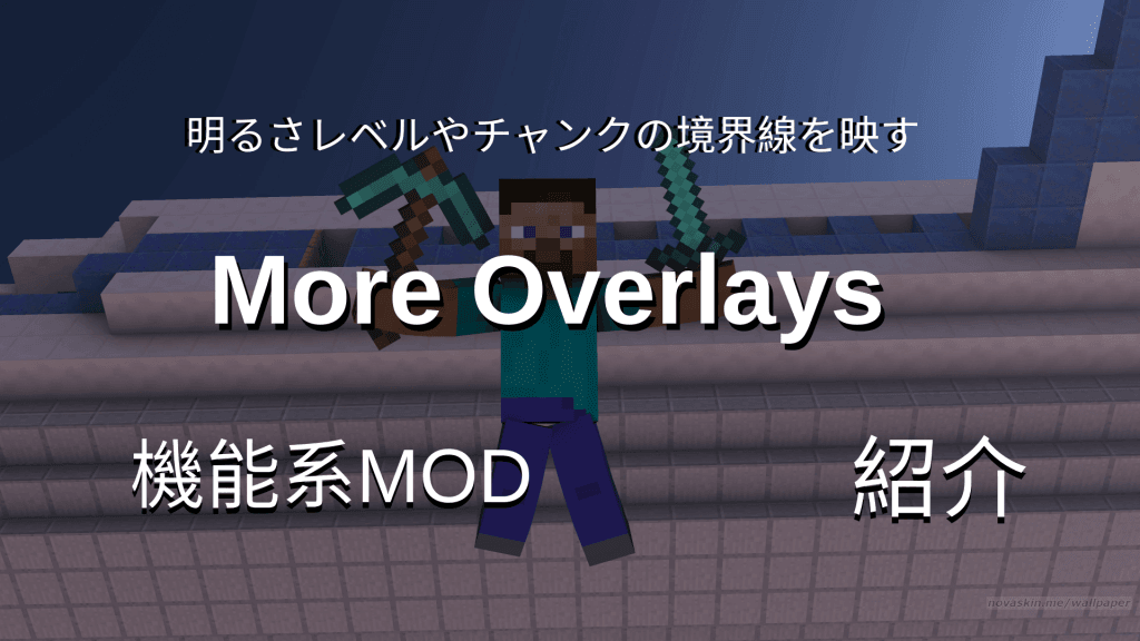 MoreOverlaysTOP