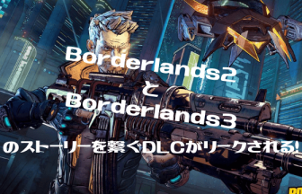 New-DLC-leaks-on-borderland2