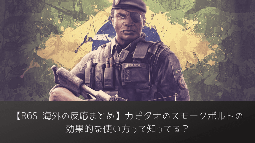 R6S-capitao-smoke