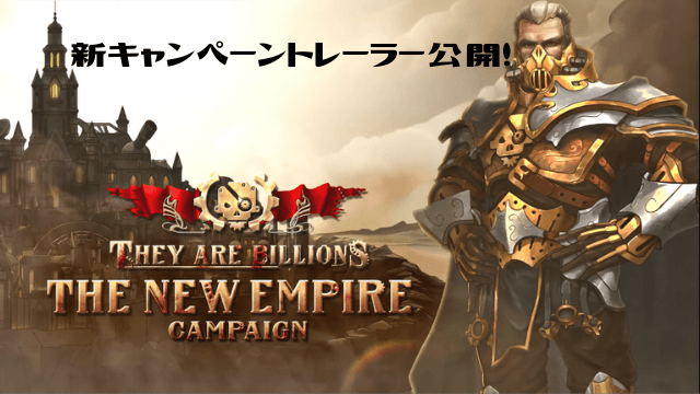 They-are-billions-new-dlc