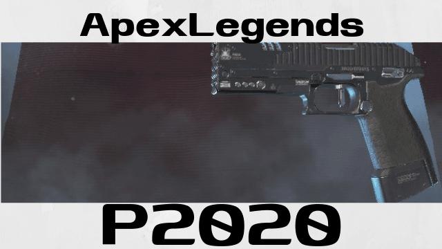 ApexLegendsP2020攻略