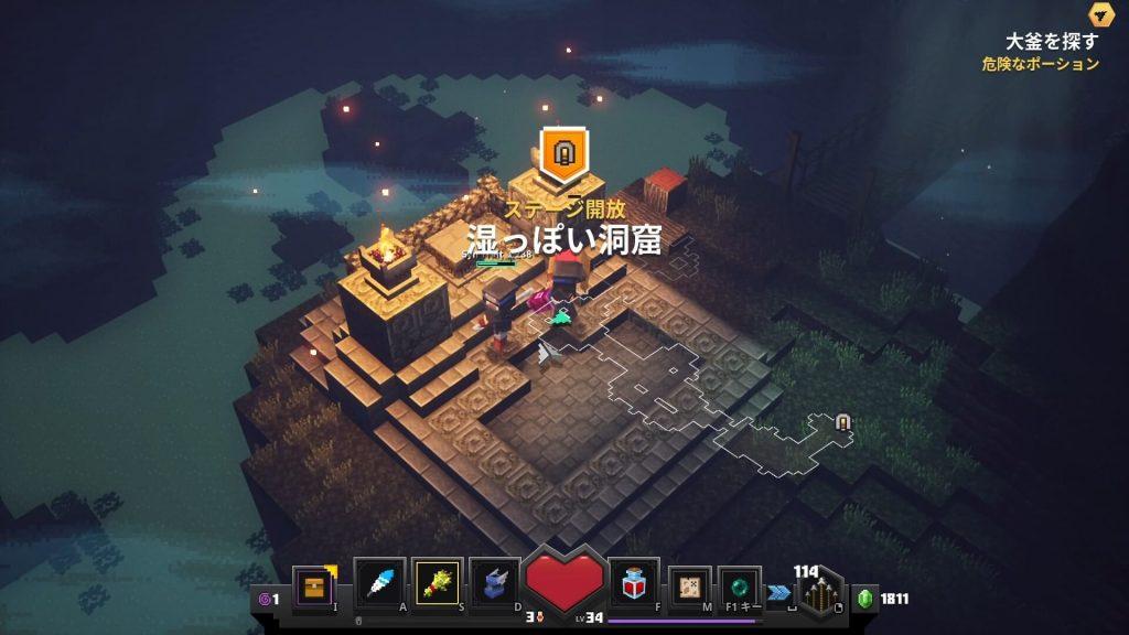 minecraft_dungeons-secret-mission5