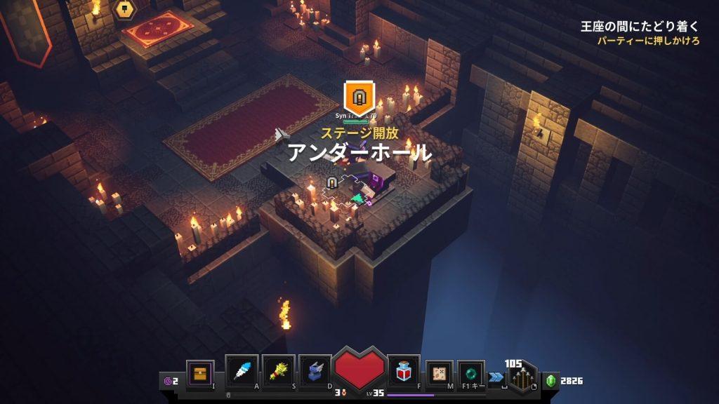 minecraft_dungeons-secret-mission9