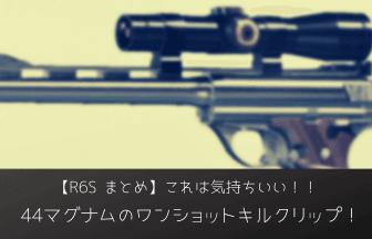 r6s-44mag-clip