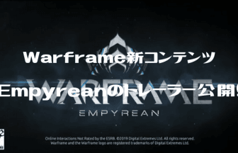 warframe-new-contents1